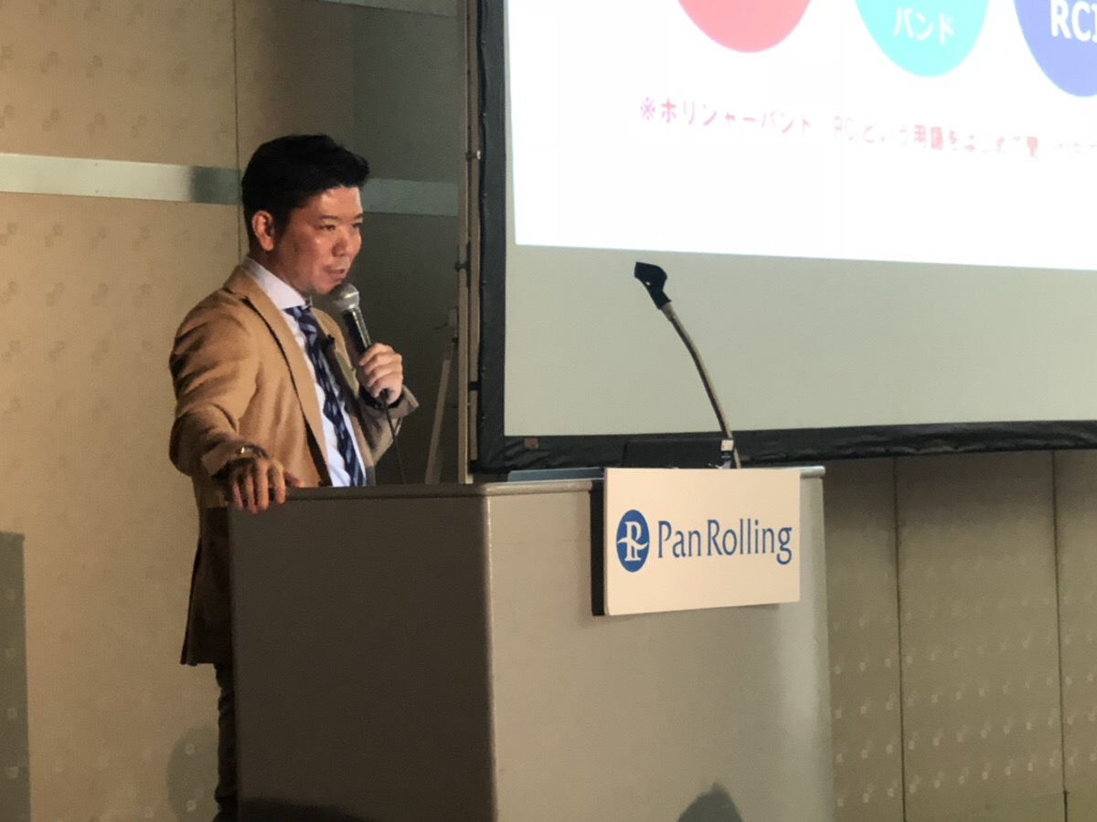 高沢健太 投資戦略フェア 大阪EXPO